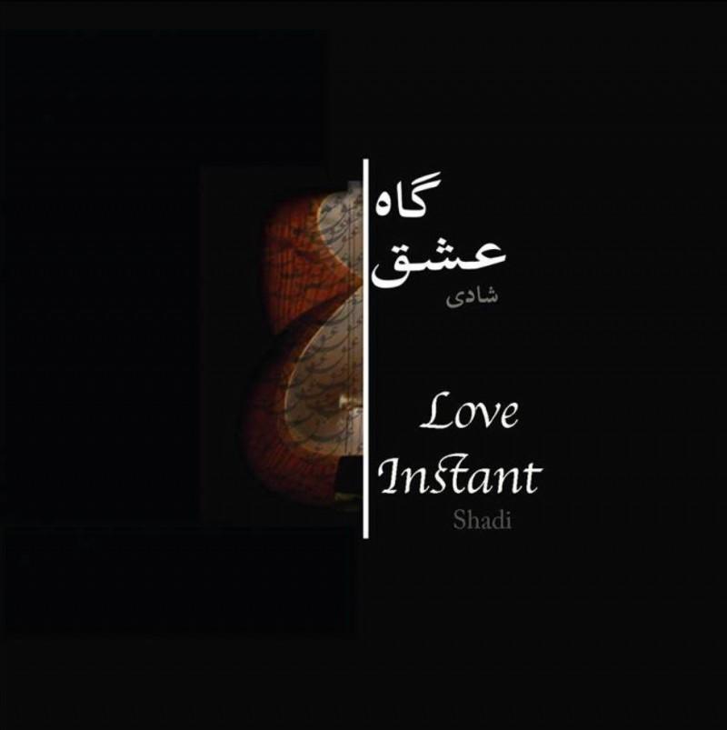 instant of love's studio album released